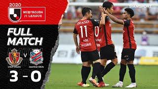 นาโกย่า แกรมปัส vs ฮอกไกโด คอนซาโดเล่ ซัปโปโร | เจลีก 2020 | Full Match | 14.10.20
