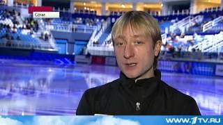 Евгений Плющенко, возможно, будет участвовать в одиночной программе Олимпиады в Сочи(, 2013-12-27T13:48:59.000Z)