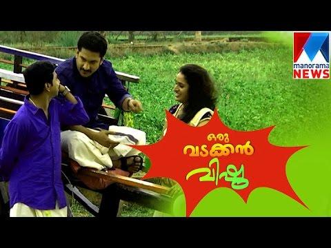 Oru Vadakkan Vishu | Manorama News