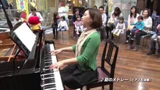 1~3歳のお子さま対象の、ヤマハ音楽教室「ドレミぱーく」。夏にお届...