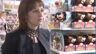 видео Как выбрать игрушку для ребенка