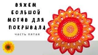 Обвязка сердцевины цветка