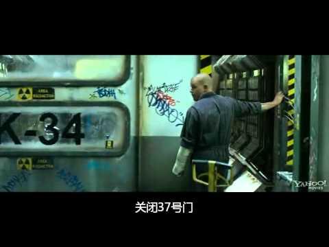 极乐空间 2016 - 電影 線上 看