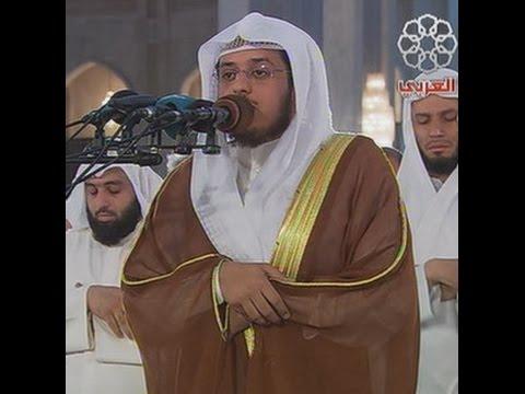 تحميل القران كامل بصوت خالد القحطاني