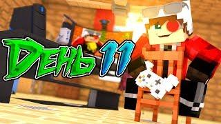 БЕДВАРС 40х40! 5 ЛЕТ КАНАЛУ! МАРАФОН СТРИМОВ 12 ДНЕЙ ПО 10 ЧАСОВ! ДЕНЬ 11 Minecraft Stream