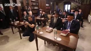Минниханов принял участие в открытии центра по изучению Торы в Казани