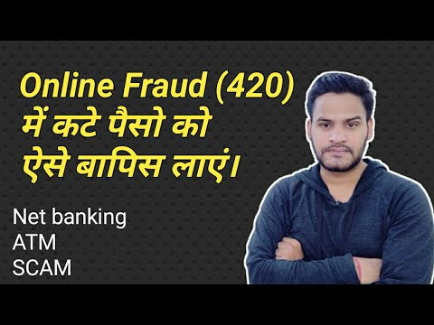how to get your money back deducted in online Fraud activity?
