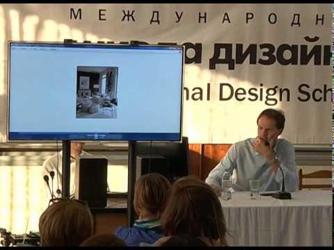Международная Школа Дизайна: День открытых дверей