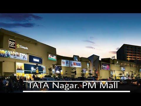 TataNagar|| Jamshedpur|| PM Mall. Full VLOG .Bhut bangla. Big bazar. KFC. Cinema.