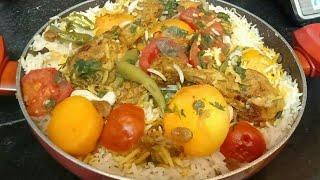 Chicken Biryani--ठंडे के मौसम में बनाए  लाजवाब बिरयानी