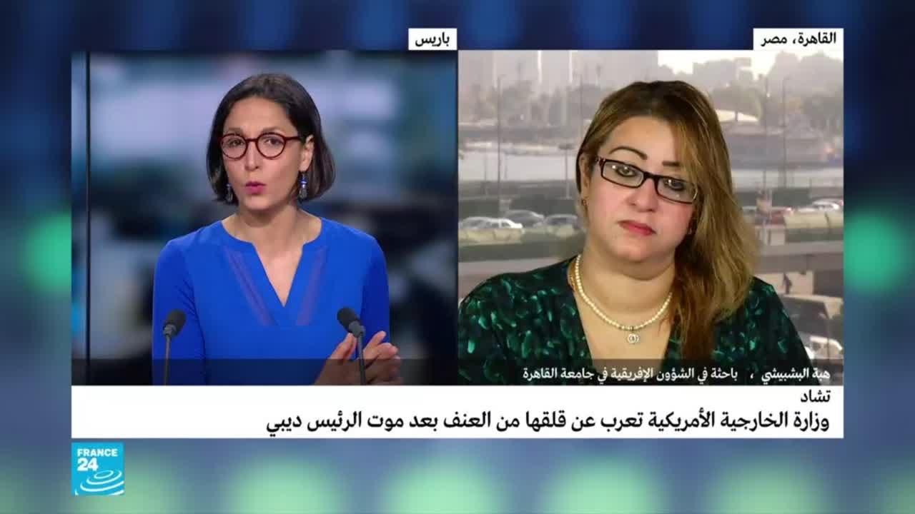 قادة ليبيا والسودان والنيجريدعون إلى إقامة حوار وطني  بين الأطراف المختلفة في تشاد  - نشر قبل 46 دقيقة