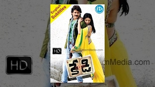 Video Kedi Telugu Full Movie || Nagarjuna, Mamta Mohandas, Anushka || Kiran Kumar || Sandeep Chowtha download MP3, 3GP, MP4, WEBM, AVI, FLV Juni 2018