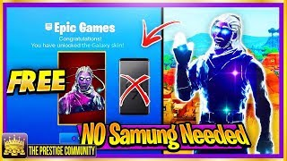 How YOU Can Get The GALAXY SKIN For FREE! *Working Season 7* (Fortnite Galaxy Skin Free Dec 2018)