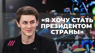 Download Большое интервью Егора Жукова на Дожде Mp3 and Videos
