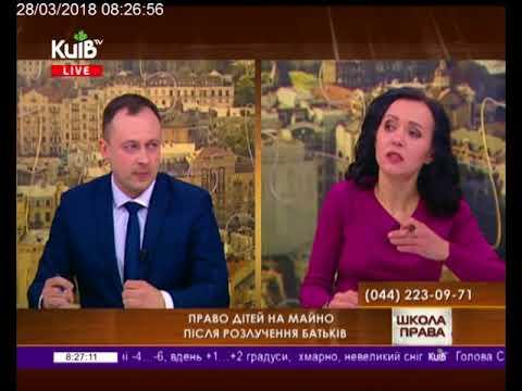Телеканал Київ: 28.03.18  Громадська приймальня 08.15