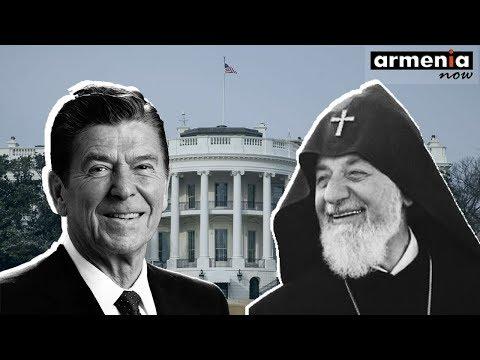 Историческая встреча: Католикос Всех Армян Вазген А и Президент США Рональд Рейган | 1988