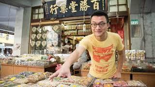 【寶島有意思】桌遊:台灣製茶錄 - 蔡惠強