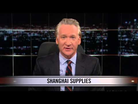 Real Time with Bill Maher: New Rule - Shanghai Supplies