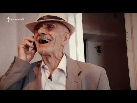 93-ամյա Միշան նոր կին է որոնում   Լոռվա զրից   25.06.2019