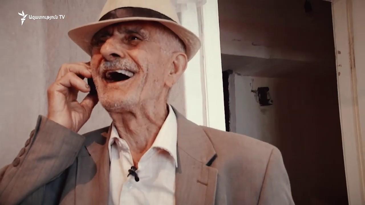 93-ամյա Միշան նոր կին է որոնում Լոռվա զրից.տեսանյութ