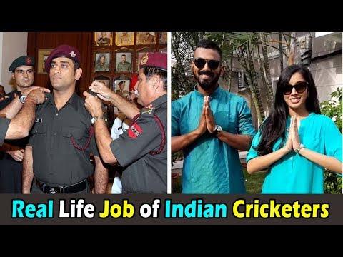 Real Life Jobs of Indian Cricketers in World Cup 2019 । भारतीय क्रिकेटरों के असल जीवन की नौकरी
