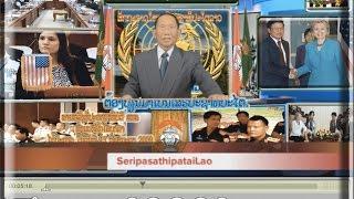 radiofreelaospeechno386-