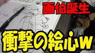mk-2メンバー3人で誰が絵が上手いのか対決!!衝撃の画伯が誕生!? ※0...