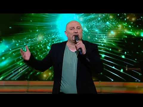Miso Davidovic - Ljubavna romansa (BN Music 2017)