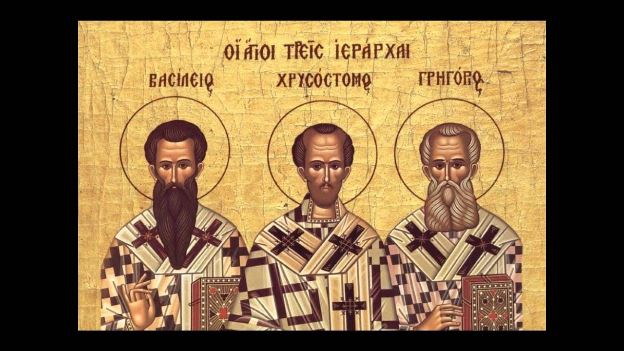 Αποτέλεσμα εικόνας για τρεις ιεραρχες αποφθεγματα
