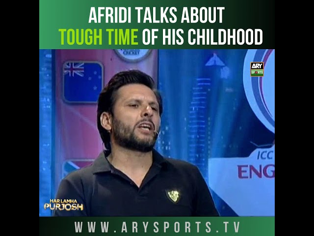 Shahid Afridi shares heart-wrenching story of his childhood