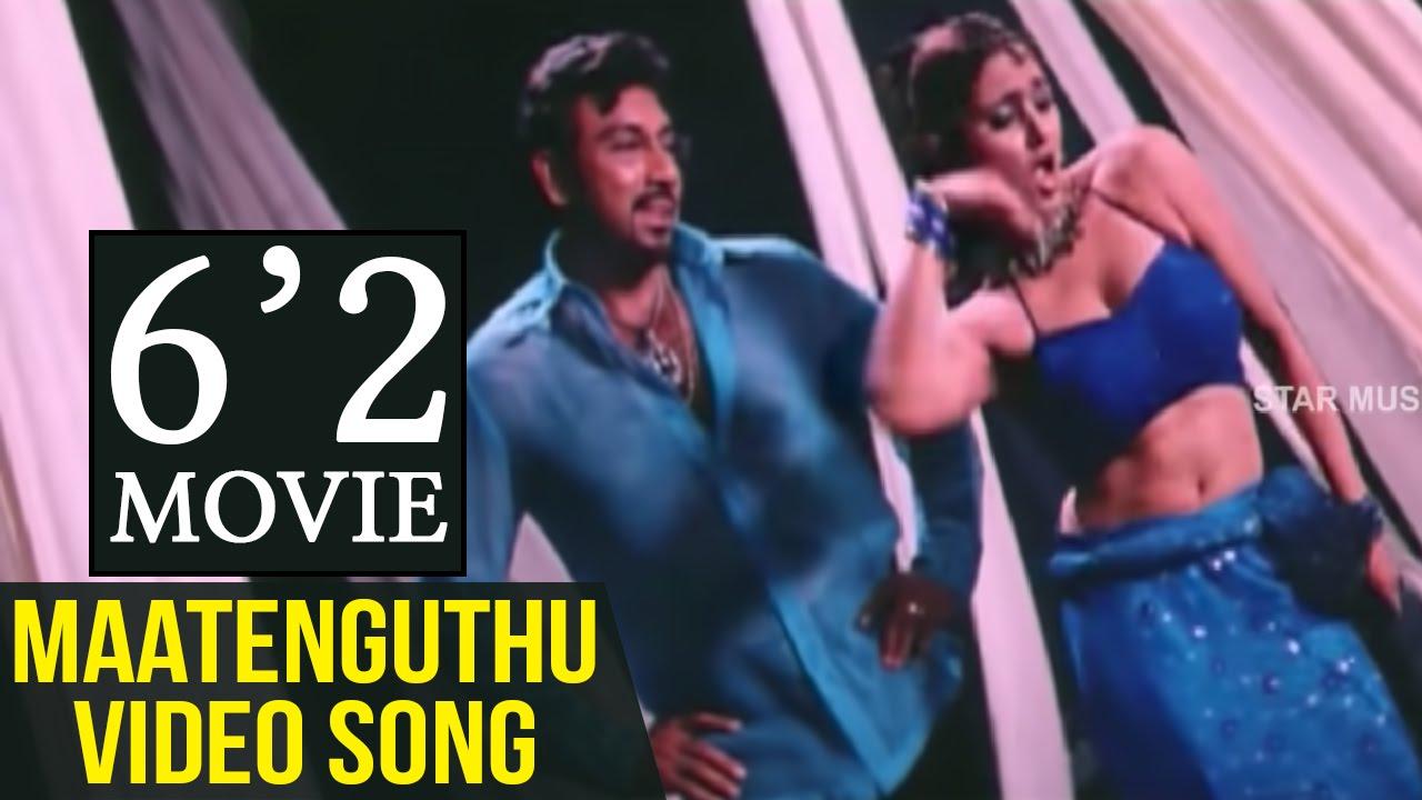 6 2 Tamil Movie Maatenguthu Video Song Sathyaraj Sunitha Varma