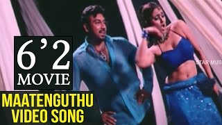 6 2 Tamil Movie | Maatenguthu Video Song | Sathyaraj | Sunitha Varma | D Imman