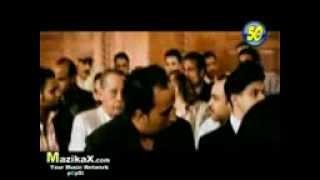 سيد الشيخ محكمة