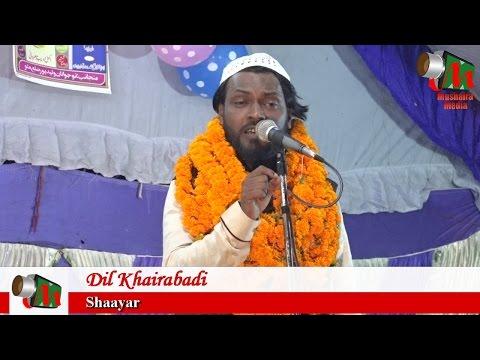 Dil Khairabadi, All India Naatiya Mushaira, Walidpur Mau, 20/10/2016, Sadar USMAN GANI