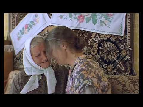 Бабуся (2003) - Полный фильм (английские субтитры)