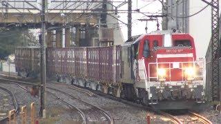 DD200-901+EF210-126+コキ8B 東海道貨物線試運転