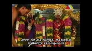 Thirupallandu - Bombay Saradha
