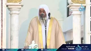 الابتلاء منحة لا محنة   خطبة الجمعة 23-2-2018   لفضيلة الشيخ مصطفي العدوي