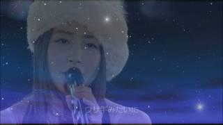 1月18日発売吉川友ファーストアルバム『One for YOU!』の収録曲「ヒラヒ...