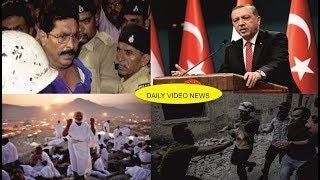 18- 08- 19 Daily Latest Video News#Turky #Saudiarabia #india #pakistan #Iran#America