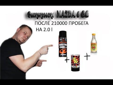 Раскоксовка ВАЗ-2107 GZox+BG-109 - YouTube
