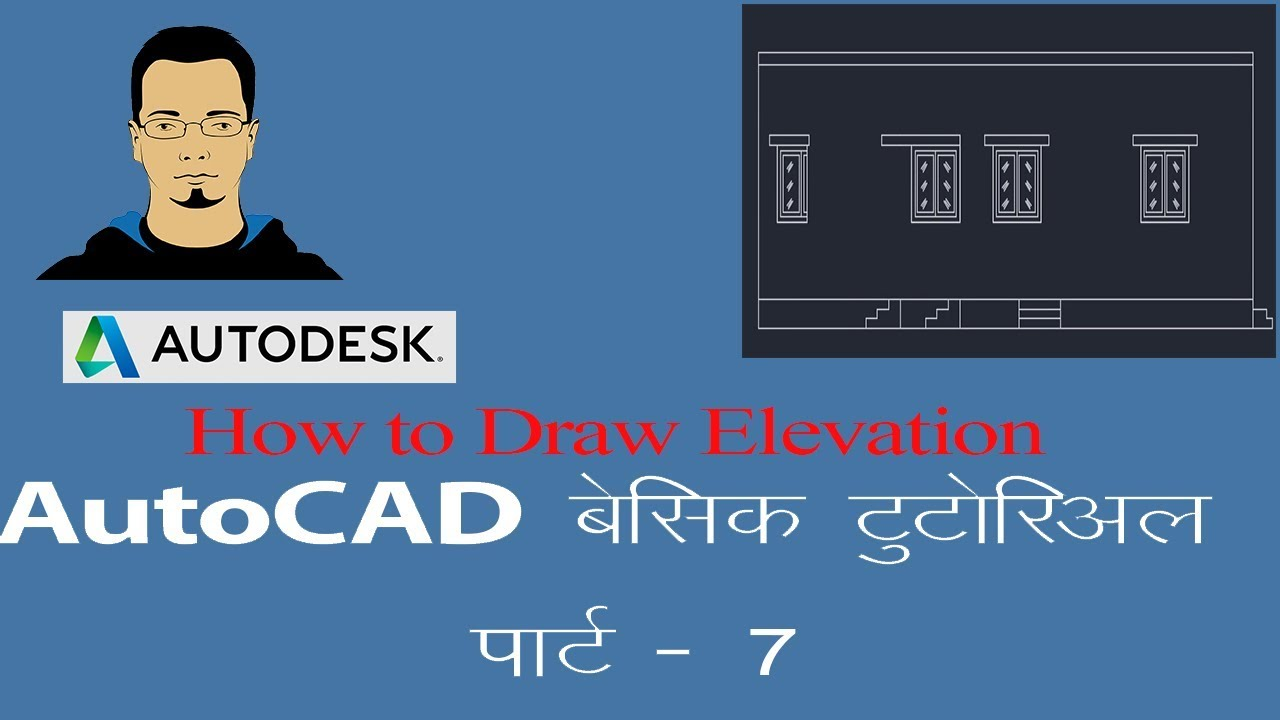 हिंदी] How To Draw Elevation Of A Plan in Autocad | Autocad ...