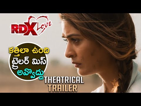 rdx-love-theatrical-trailer-||-payal-rajput-||-rdx-love-official-trailer-new