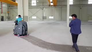 청소장비임대 공장바닥청…