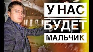 У НАС БУДЕТ МАЛЬЧИК / АЛЁНА 7 ЛЕТ НАЗАД
