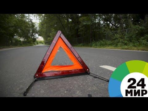 В соцсети появилось видео смертельного ДТП в Самарской области - МИР 24