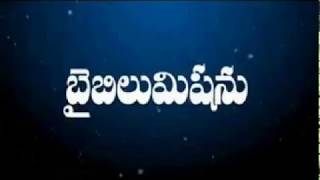 Mangala sthothrarpanalu//మంగళ స్తోత్రార్పనలు//Bible mission songs
