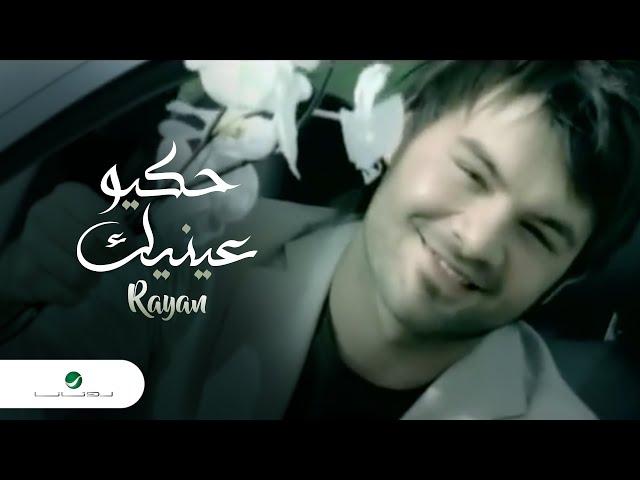 Majid Al Mohandis Saharni Halaha Video Clip MP3 Download
