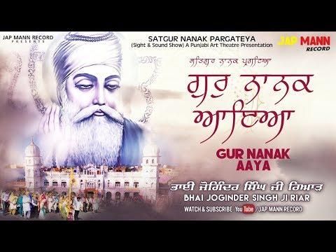 Gur Nanak Aaya  Bhai Joginder Singh Riar  Jap Mann Record  New Shabad Kirtan 2019