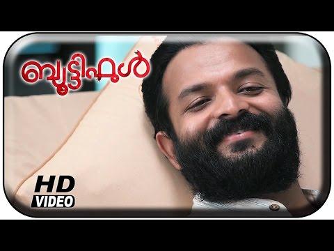 Beautiful - Jayasurya TV interview [HD] 1080P
